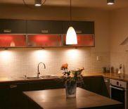 Игра света в кухонном интерьере