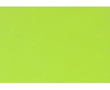 Столешница Слотекс Uni 1067/6 Цитрус